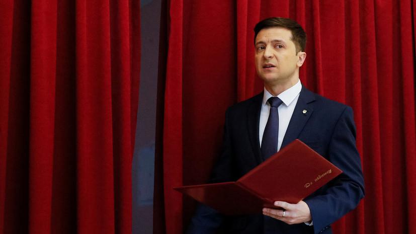 Зеленский предложил отобрать у Севастополя «специальный статус»