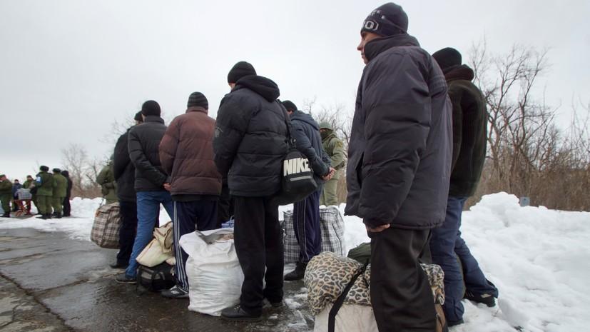 В ЛНР заявили о готовности провести обмен удерживаемыми лицами