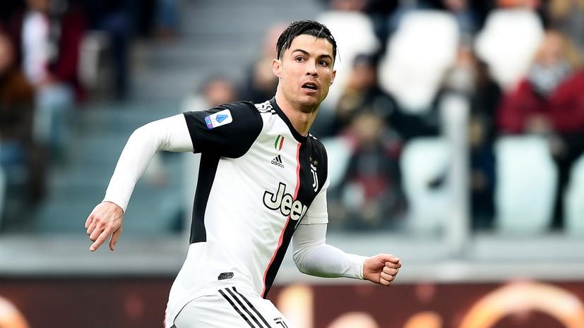 СМИ: Роналду купил квартиру за €8 млн