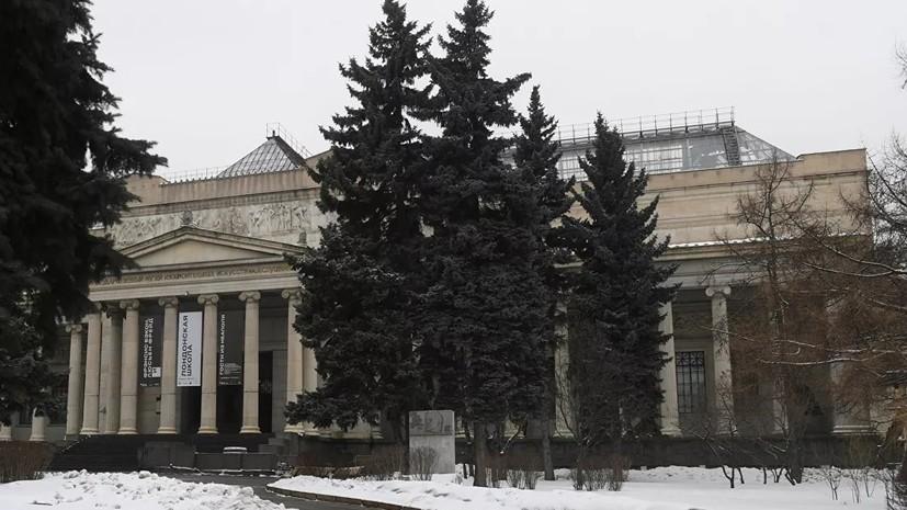 В ГМИИ имени А.С. Пушкина рассказали о планах на 2020 год