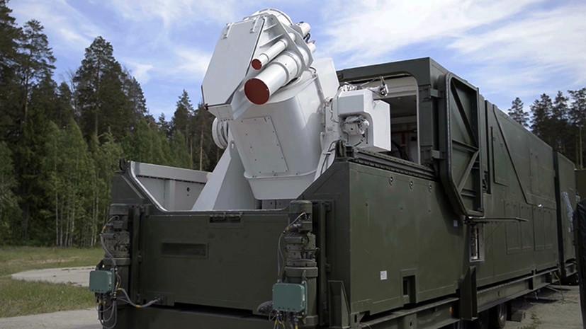 «Мгновенное поражение цели»: какими возможностями обладает российский боевой лазер «Пересвет»