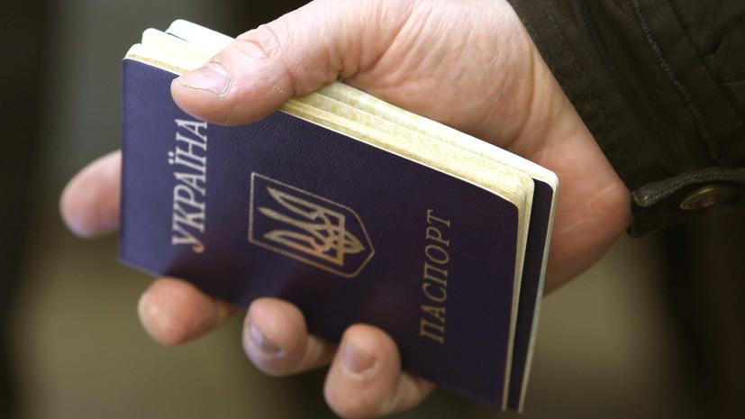 Украинцам запретят выезжать в Россию по внутренним паспортам с 1 марта
