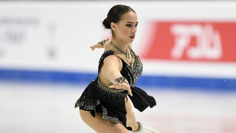 Загитова рассказала о своих тренировках после приостановления карьеры
