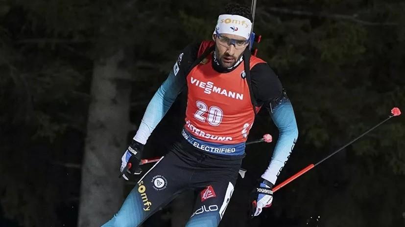 Биатлонист Фуркад высказался о санкциях WADA в отношении России