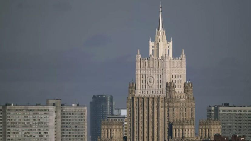 В МИД оценили решение комитета сената США по санкциям против Турции