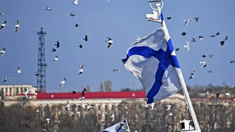 Отборочный этап Международных армейских игр стартовал на Черноморском флоте