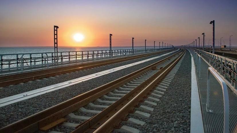 Завершено строительство железнодорожной части Крымского моста