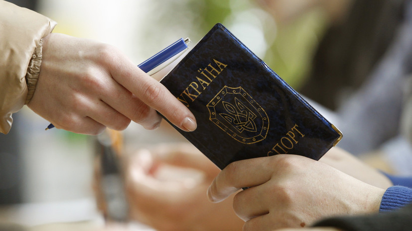 В Госдуме оценили решение Киева запретить украинцам выезжать в Россию по внутренним паспортам