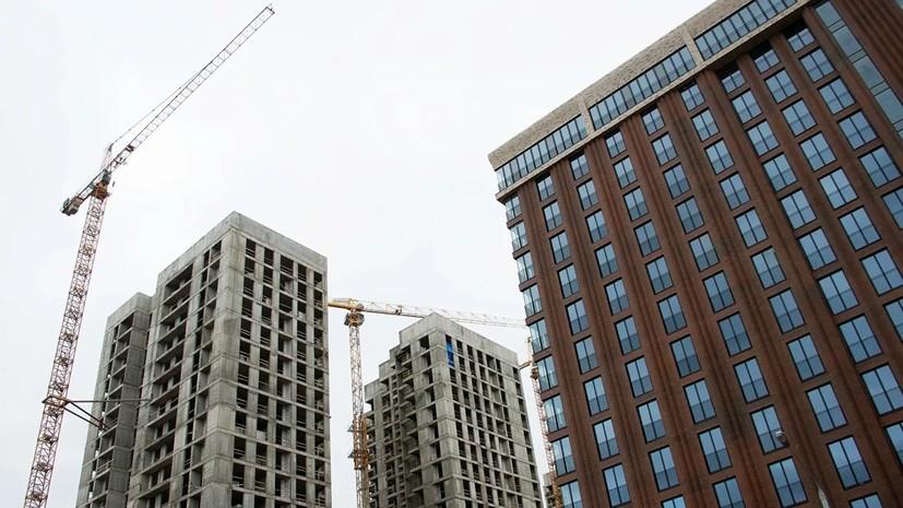 В Калининградской области рассказали об объёмах жилищного строительства