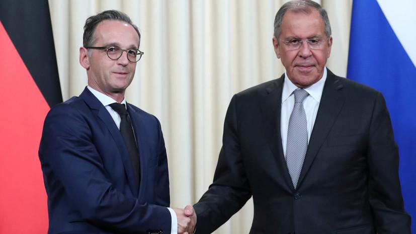 Лавров обсудил с Маасом ситуацию на Украине