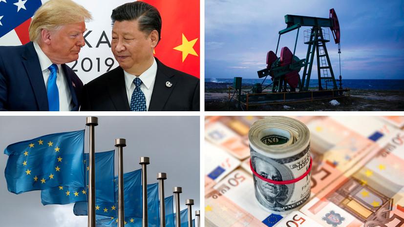 Вызовы и решения: что происходило с мировой экономикой в 2019 году