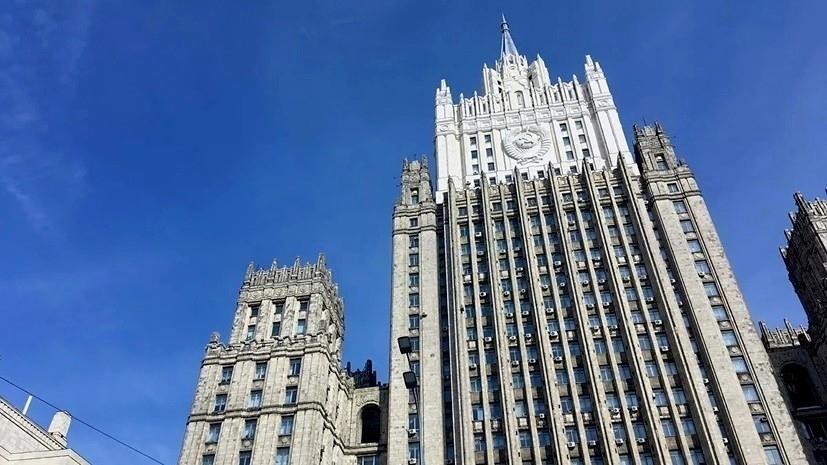 МИД России прокомментировал чешский закон о дне памяти жертв событий 1968 года