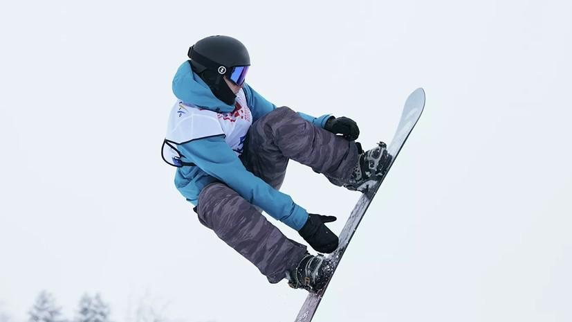 Чемпион России по сноуборду Автанеев получил двухлетнюю дисквалификацию