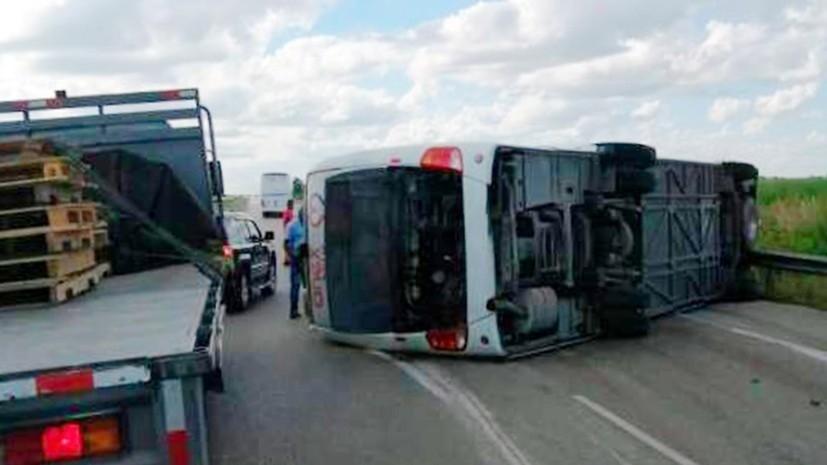 Все пострадавшие в ДТП в Доминикане россияне вылетели на родину