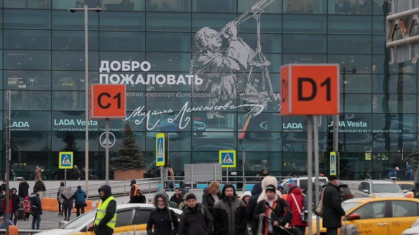 Задержанные в аэропорту Домодедово граждане Израиля отпущены