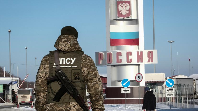 Контроль на выходе: что известно о запрете для украинцев ездить в Россию по внутреннему паспорту