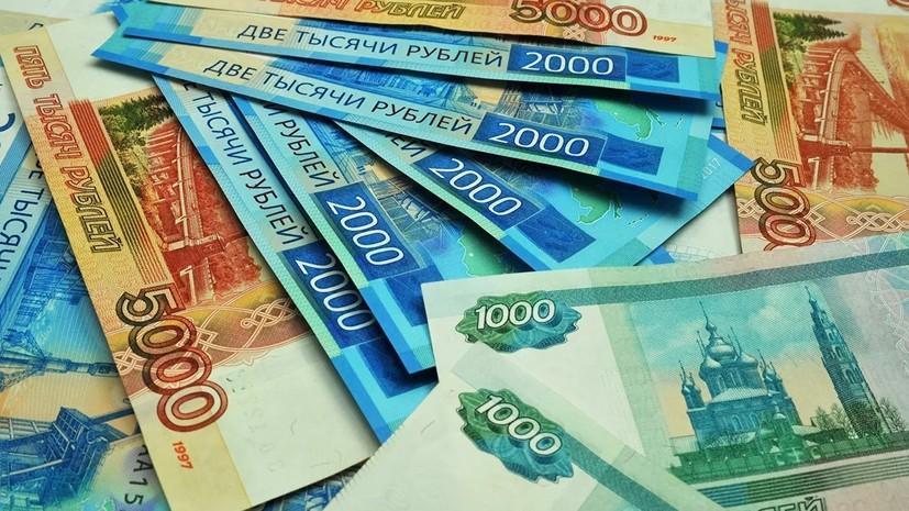 В Оренбургской области приняли бюджет на три года