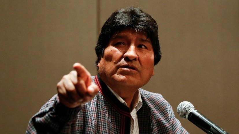В Боливии выдали ордер на арест Моралеса