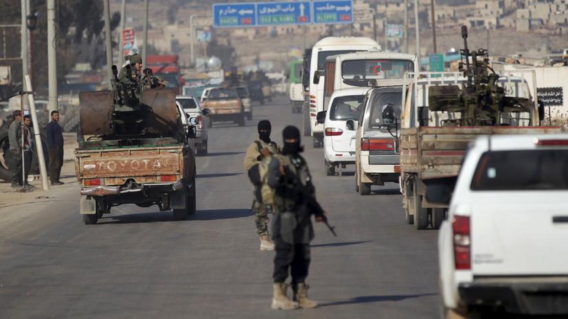 В Идлибе около 200 боевиков атаковали позиции сирийских военных