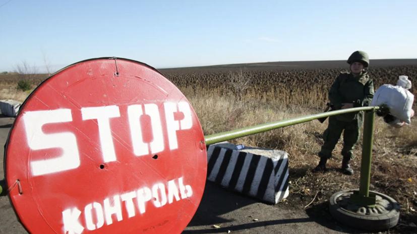 Заседание контактной группы по Донбассу состоится 16 января