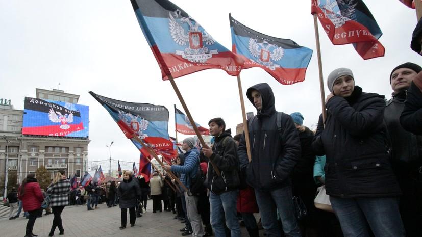 На Украине вступил в силу закон о продлении особого статуса Донбасса