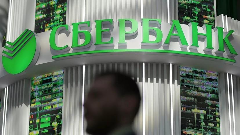 Сбербанк и Mail.ru Group создали СП в сфере транспорта и еды