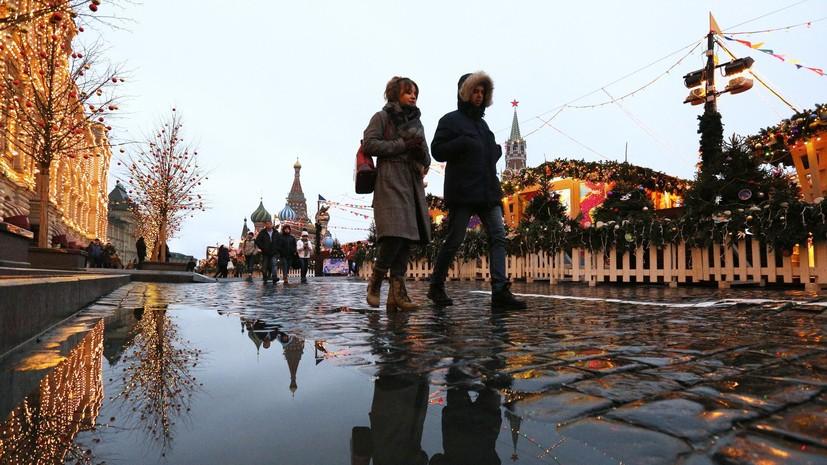 Гидрометцентр объявил штормовое предупреждение в Москве