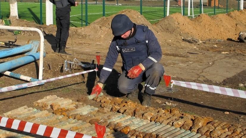 На территории украинской школы нашли почти 350 взрывоопасных предметов