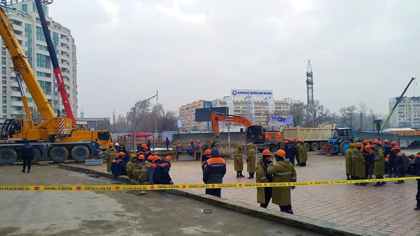 В Узбекистане возбудили дело по факту ЧП при строительстве метро