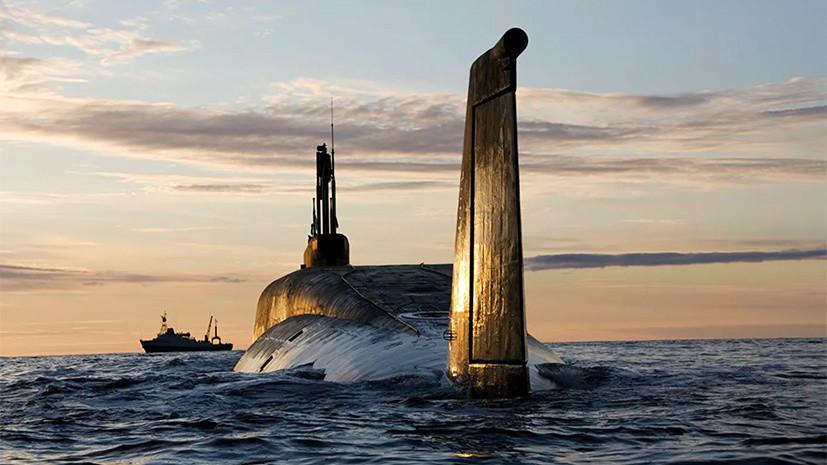 «Четвёртая битва за Атлантику»: почему США опасаются российских подлодок с «Калибрами»