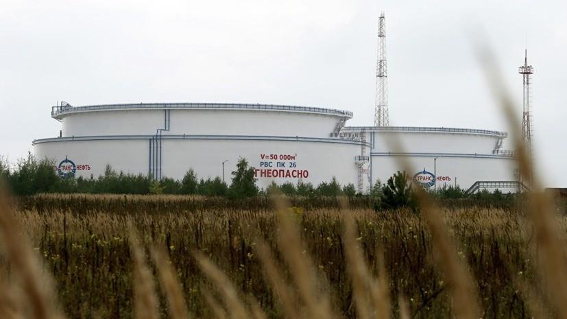 «Транснефть» перечислила компенсацию компаниям Казахстана из-за ЧП с «Дружбой»