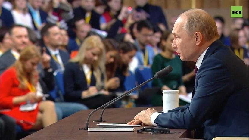 Путин прокомментировал ситуацию с изменением климата