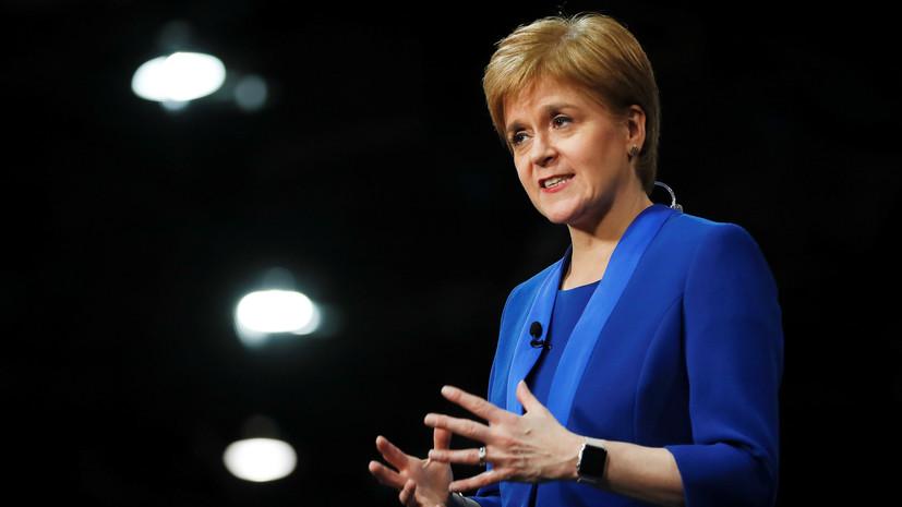 В Шотландии потребуют права проведения референдума о независимости