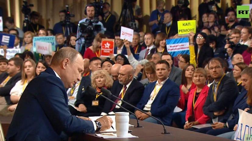 Путин оценил целесообразность проведения нового нормандского саммита