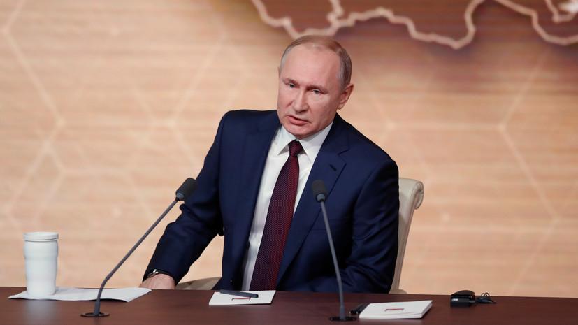 Путин оценил заявление Зеленского о Минских соглашениях