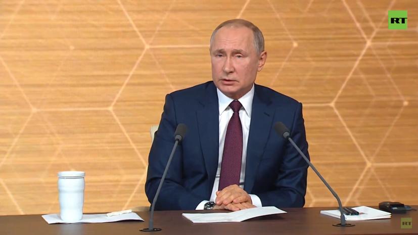 Путин заявил, что считает некорректным давать характеристики Зеленскому