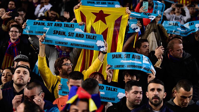 «Политику невозможно отделить от футбола»: в Барселоне во время эль-класико прошли беспорядки