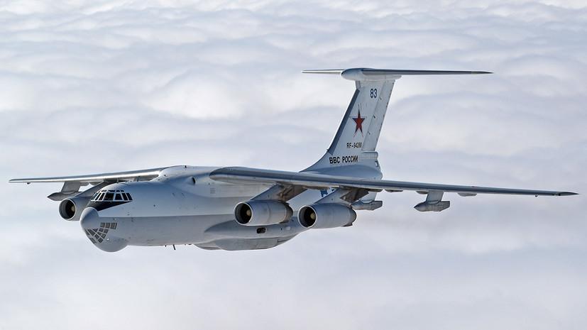Самолёт-заправщик Ил-78 совершил экстренную посадку в Жуковском