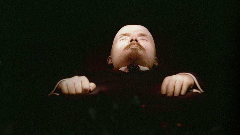 Путин высказался на тему захоронения тела Ленина