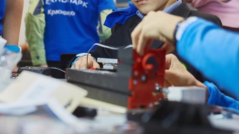 В Москве подведут итоги конкурса детских инженерных команд