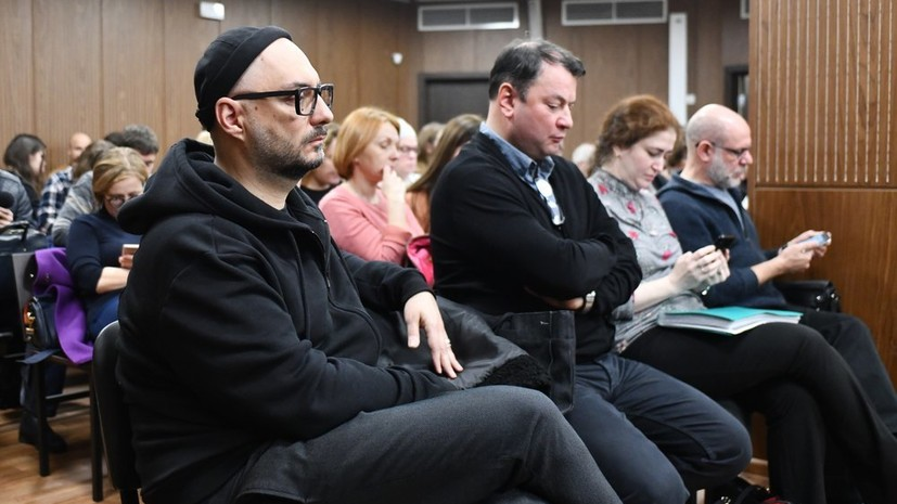 Защита выступила против проведенияновой экспертизы поделу Серебренникова