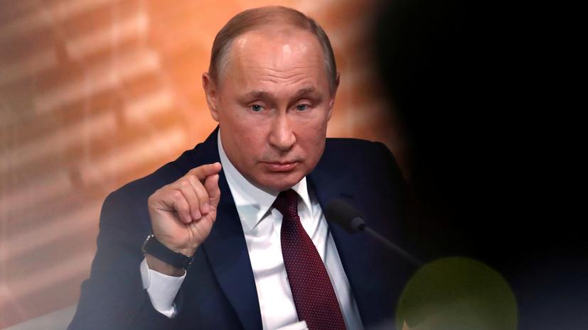 Путин заявил, что решение WADA не отразится на развитии спортивной инфраструктуры в регионах