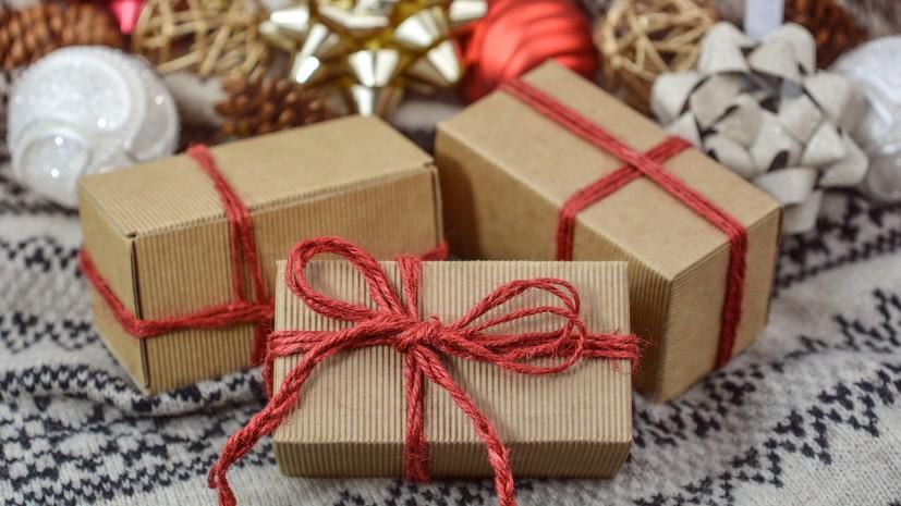 Психолог назвала самые неудачные подарки к Новому году