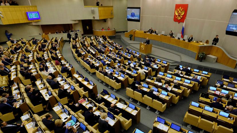 В Госдуме заявили о важности договора СНВ-III