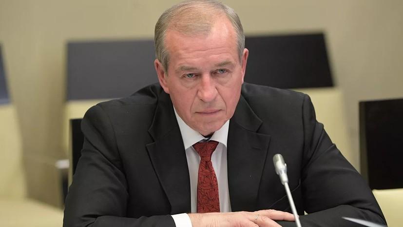 Путин прокомментировал отставку губернатора Иркутской области Левченко