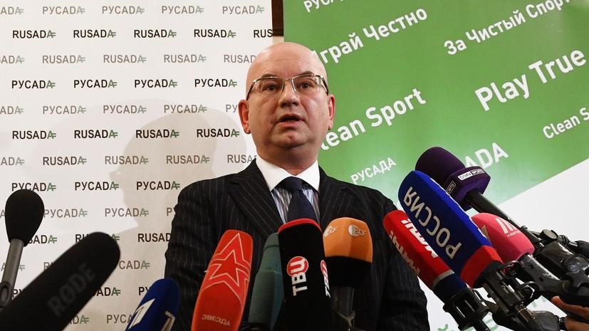 Ивлев считает, что у РУСАДА есть сильные аргументы против решения WADA