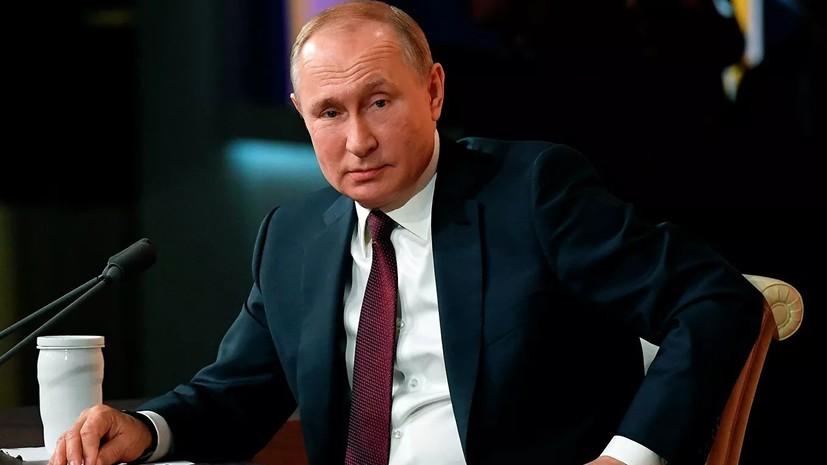 Путин вновь прокомментировал убийство гражданина Грузии в Берлине