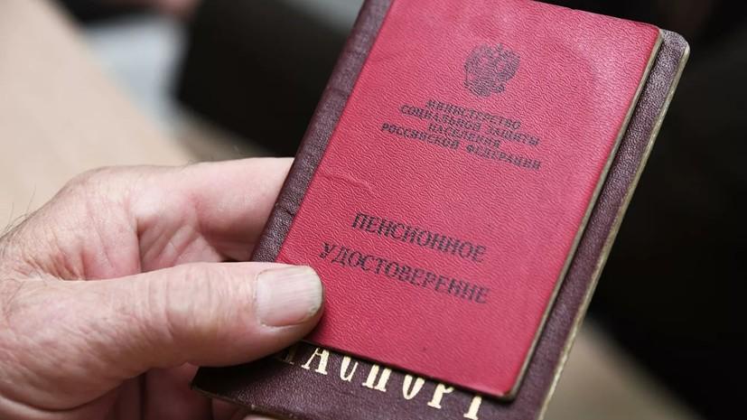 Путин заявил об отсутствии планов провести новую пенсионную реформу