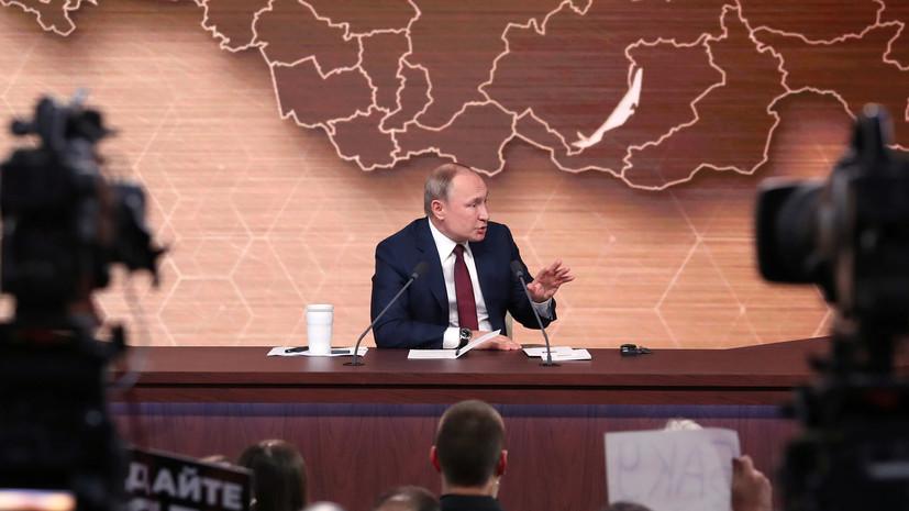 Путин призвал избегать расширительного толкования закона об иноагентах
