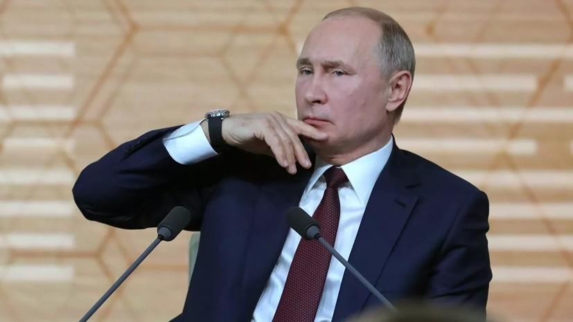 Путин оценил создание Союзного государства с Белоруссией